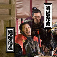 戦国ドラマ『僕の金ヶ崎』
